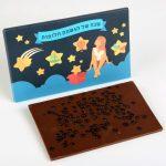 איגרת שוקולד