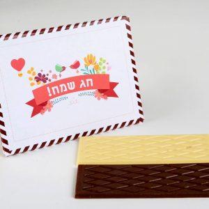 גלוית שוקולד