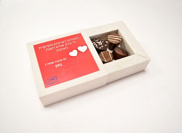 Pack of 4 Premium Galita Pralines